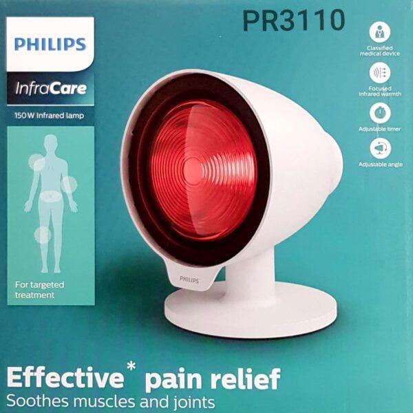 IRR Machine Philips